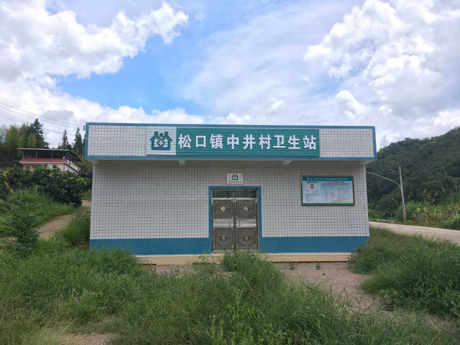 梅州市有193个村无医生,乡镇卫生院缺编率超三分之一
