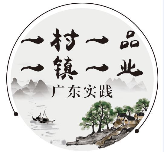 """未来三年广东将打造5个千亿农产业、唱响一批""""粤字号"""""""