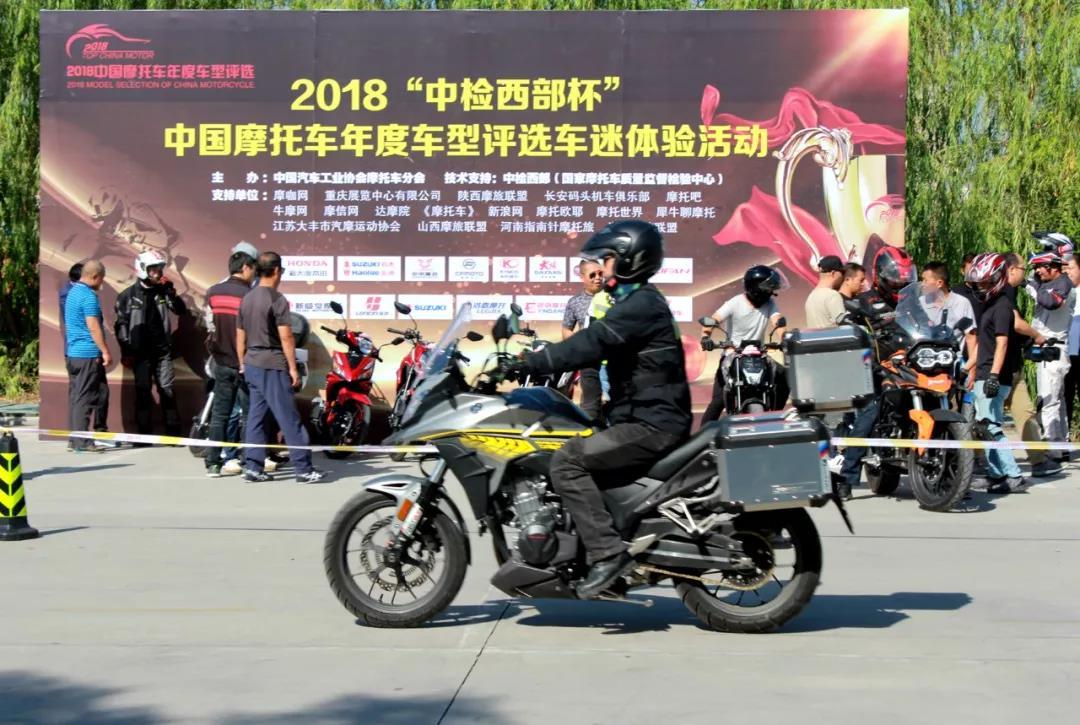 2018中国摩托车十佳车型揭晓,你怎么看?