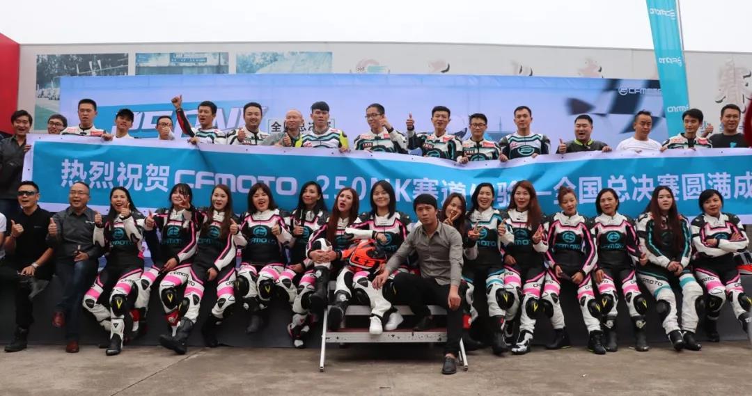 春风250NK赛道体验赛总决赛视频