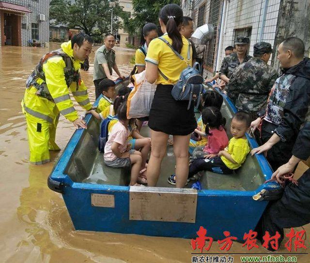 河源梅州多地因强降雨受灾?#29616;? /></a> <p class=
