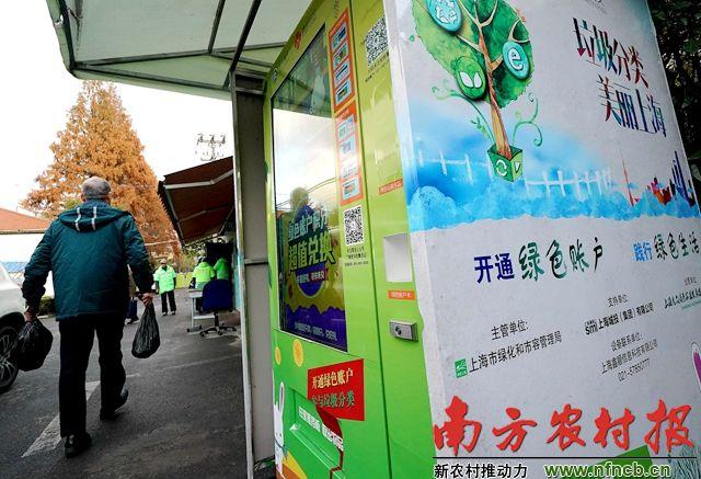 广东各地市今年底完成生活垃圾分类实施方案