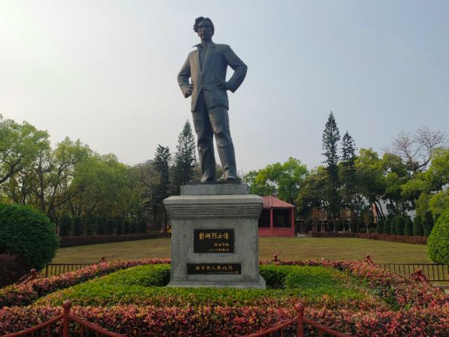"""学党史  """"农民运动大王""""彭湃的故事"""