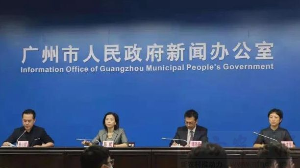 直播:6月15日广州市疫情防控新闻发布会