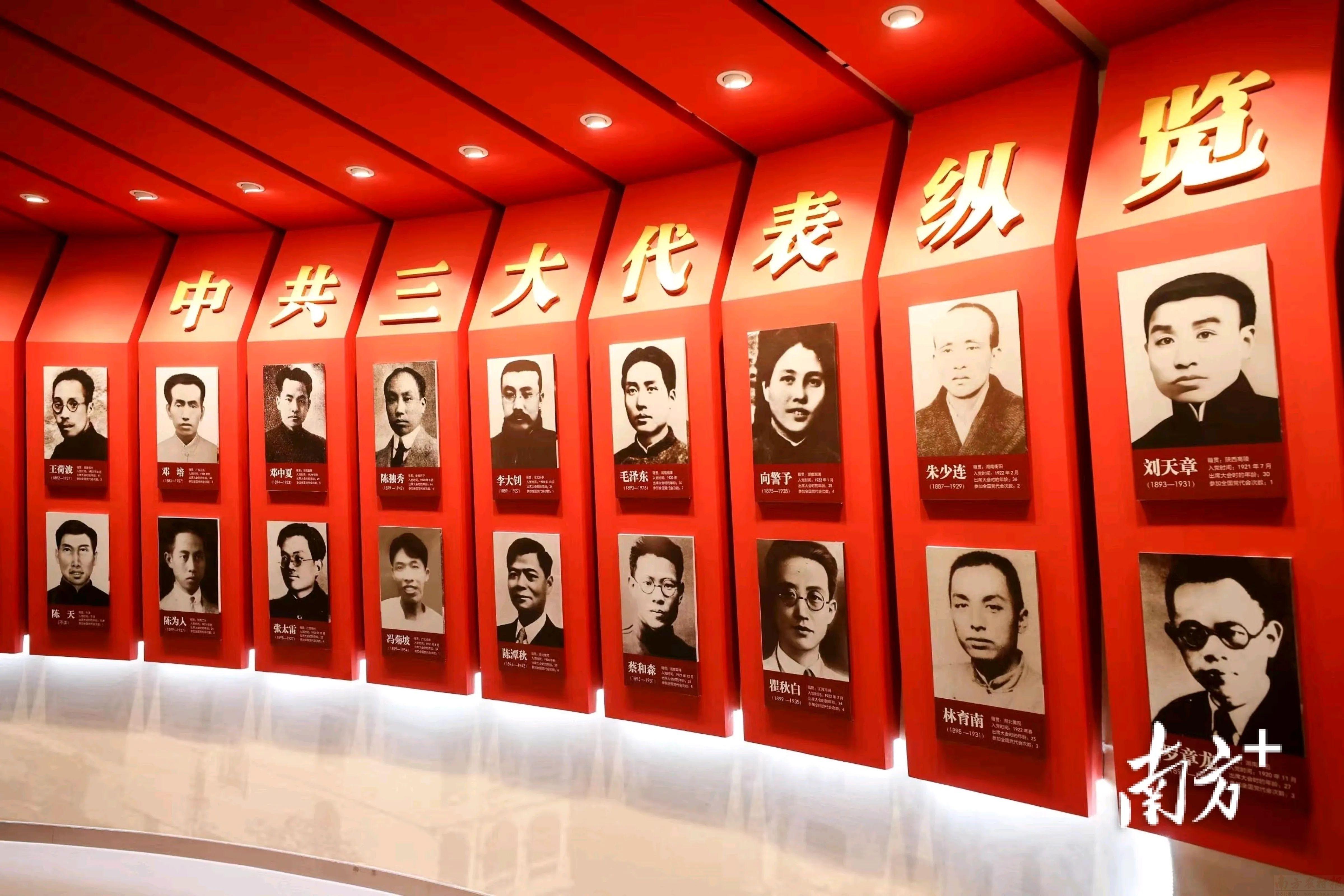 中共三大会址纪念馆重新开馆!数字科技手段带来沉浸式历