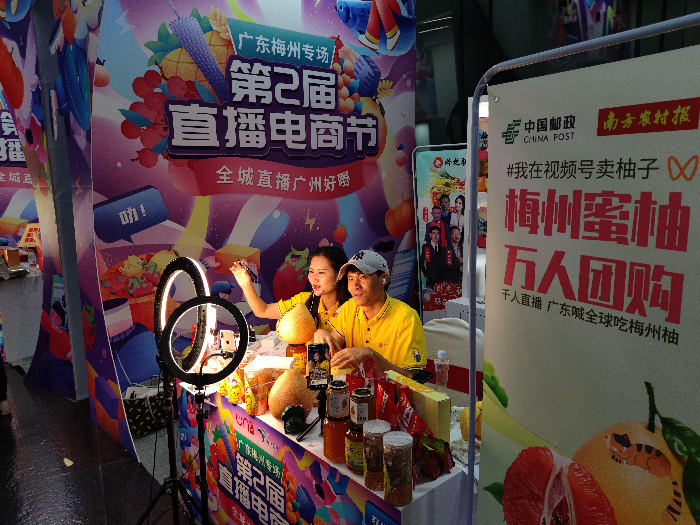 梅州柚登上广州塔!梅州邮政带梅州柚亮相第二届直播电商节(中国•广州)